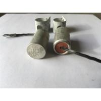 Condenser set Mercury Inline 6