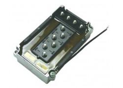 mercury mariner switchbox