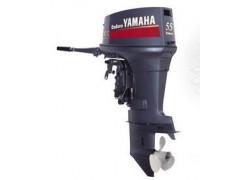 onderdelen voor de yamaha 55B 2 takt buitenboordmootor