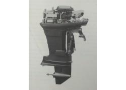 onderdelen voor de Yamah 55A  2 takt buitenboordmotor